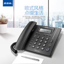 步步高(BBK)电话机座机 固定电话 办公家用 免电池 一键快拨 HCD113深蓝