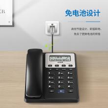 步步高(BBK)电话机座机 固定电话 办公家用 免电池 一键免扰 HCD213睿智黑
