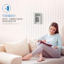 步步高(BBK)电话机座机 固定电话 办公家用 经久耐用 座式壁挂式双用 HCD6082雅蓝