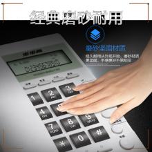 步步高(BBK)电话机座机 固定电话 办公家用 经久耐用 座式壁挂式双用 HCD6082雅白