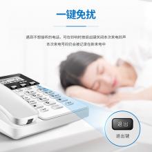步步高(BBK)电话机座机 固定电话 办公家用 免电池 一键免扰 HCD213星辉白