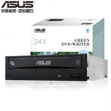 华硕(ASUS) 24倍速 SATA接口 内置DVD刻录机 台式机光驱 黑色(DRW-24D5MT)