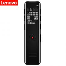 联想(Lenovo)录音笔B618 16G专业高清降噪远距声控录音器超长待机学生学习商务采访会议培训