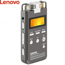 联想(Lenovo)录音笔B750 16G高清远距无损降噪微型录音器 专业HIFI音效 学习培训商务会议采访灰色