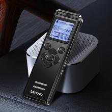 联想 Lenovo B688 16G专业高清降噪学生上课用小随身转文字专业级录音器