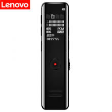 联想(Lenovo)录音笔B618 8G专业高清降噪远距声控录音器超长待机学生学习商务采访会议培训