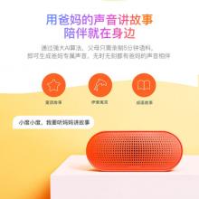 小度智能音箱Play  百度AI硬件 WiFi/蓝牙音箱 智能对话 智能机器人 智能音响 智能闹钟 故事机 橘灿红