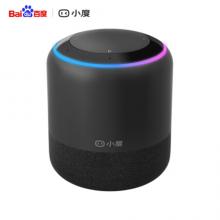 小度智能音箱1S  WiFi/蓝牙音响 AI红外遥控器 迷你音响 儿童模式 智能语音操控音箱