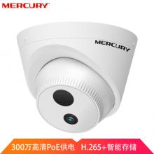 水星 MERCURY 摄像头300万H.265+半球监控poe供电红外50米夜视高清监控设备摄像机MIPC331P 焦距4mm