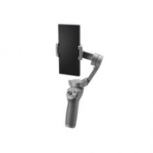 DJI 大疆 Osmo Mobile 3 灵眸手机云台 3 防抖可折叠手持稳定器 手机稳定器 单机版