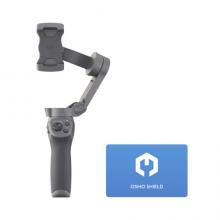 DJI 大疆 Osmo Mobile 3 灵眸手机云台 3 手持稳定器 单机版 & Osmo Shield 套装