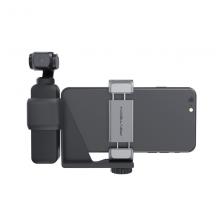 PGYTECH OSMO POCKET配件手机固定支架套装用于DJI口袋灵眸云台相机连接手机拓展 手机固定支架(标准版)