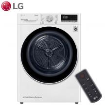 LG 9KG双变频热泵烘干机干衣机甩干机健康除菌快烘30分钟温度感应器遥控器控制白色RC90V9AV4W
