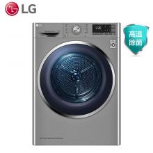 LG 9KG双变频 热泵烘干机 家用滚筒式干衣机速干衣 银色甩干机RC90U2EV2W