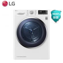 LG 9KG烘干机 健康除菌双边开门热泵滚筒干衣机 双变频滚冷凝器自清洁 甩干机 RC90U2AV2W
