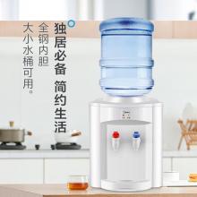 美的(Midea)饮水机 台式温热型桌面饮水器MYR720T