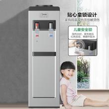 美的(Midea)饮水机 立式办公温热型多重防干烧饮水器 YR1207S-X 山脉灰
