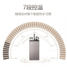 美的(Midea)饮水机 立式机恒温下置式高端自主控温饮水器YR1626S-X