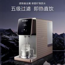美的(Midea)比佛利饮水机 台式免安装零混水净水器净饮一体机即热式JR2058S-NF/X1