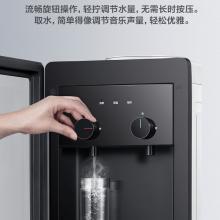 美的(Midea)饮水机立式温热/冷热办公双开门柜式饮水器YR/D1518S-X 冷热型