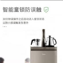 美的(Midea)饮水机 立式机恒温下置式高端自主控温饮水器YR1625S-X