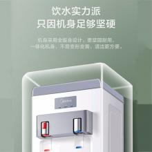 美的(Midea)饮水机 立式办公温热型多重防干烧饮水器YR1207S-X