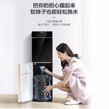 美的(Midea)饮水机立式温热型商用下置式饮水器YR1101S-X