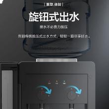 美的(Midea)饮水机 立式办公温热型双封闭门防尘大储物柜饮水器YR1126S-X