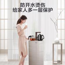 美的(Midea)饮水机 下置式 多功能智能自主控温 温热饮水机 YR1021S-X