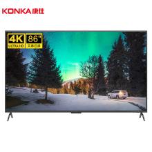 康佳(KONKA)86英寸  T86A  智能语音 4K超高清HDR网络液晶平板电视 锖色