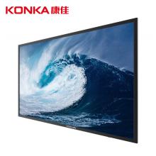 康佳(KONKA) LED85G9100 86英寸会议室商用4K超高清液晶电视机 黑色