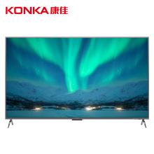 康佳(KONKA)86英寸 LED86G9100 智能语音 4K超高清HDR网络液晶平板电视 锖色