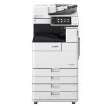 佳能(CANON)iR-ADV4535 A3黑白激光数码复合机一体机含输稿器工作台(双面打印/复印/WiFi)