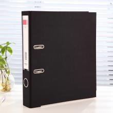 得力(deli)快劳夹 文件夹 A4两孔活页夹打孔夹 办公用品 5480(2英寸厚55mm) 黑色 单个装