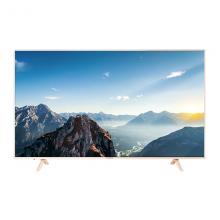 创维 Skyworth 75G25 75英寸4K超高清电视 人工智能语音 超大屏电视 蓝牙WiFi平板电视机 线下同款