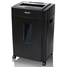 得力(deli)德国5级保密碎纸机 多功能办公碎纸机 【5级 | 单次碎纸8张】(9904黑色)
