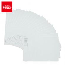 齐心(Comix) 20个装 A4透明二页文件套 L型文件夹 单片夹 EA31