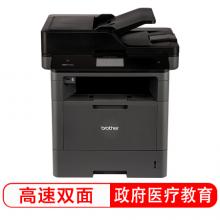 兄弟(brother)MFC-8530DN 高速双面网络激光多功能一体机 打印 复印 扫描 传真