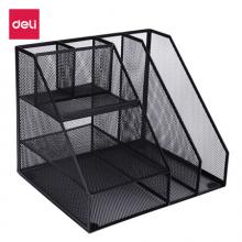得力(deli)多功能金属网材组合式文件框  办公用品 黑色79075