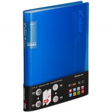 齐心(COMIX)可变背脊易分类资料册 文件册 彩色插袋文件夹 办公文件册 蓝色 SF40A3 A3/A4 40袋 装A3需对折