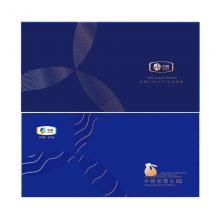 中粮礼品卡368型中秋高端礼品册节日礼品