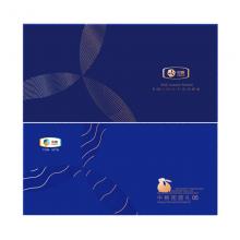中粮礼品卡598型中秋高端礼品册节日礼品