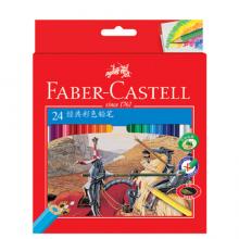 辉柏嘉(Faber-Castell)经典油性彩铅笔彩色铅笔24色手绘专业画笔涂色填色彩笔绘画笔套装115854