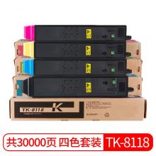 京呈适用京瓷TK-8118粉盒Ecosys M8124cidn墨粉盒京瓷M8124cidn打印机碳粉 TK8118四色墨粉盒套装 黑青黄红