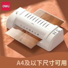 得力(deli)3893 适用A4简洁时尚静音型塑封机/过塑机 银灰