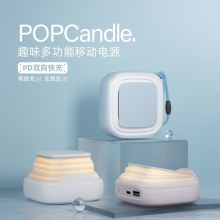 MIPOW无线充电宝10000毫安带小夜灯iPhone11promax苹果华为小米创意快充移动电源 天蓝色