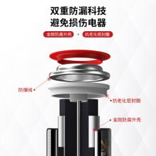 南孚(NANFU)5号碱性电池40粒 聚能环2代