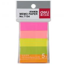 得力(deli)便利贴彩色便签纸学生用记事贴正方形可爱便签本小本子n次贴(50*15mm)7154