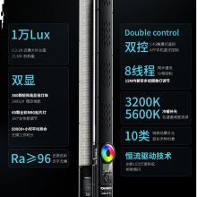 永诺YN360III PRO三代LED补光灯摄影灯摄像灯手持冰灯抖音灯RGB全彩棒灯 标配+970电池充电器 双色