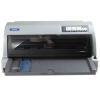 美瑞中直测试商品针式打印机333